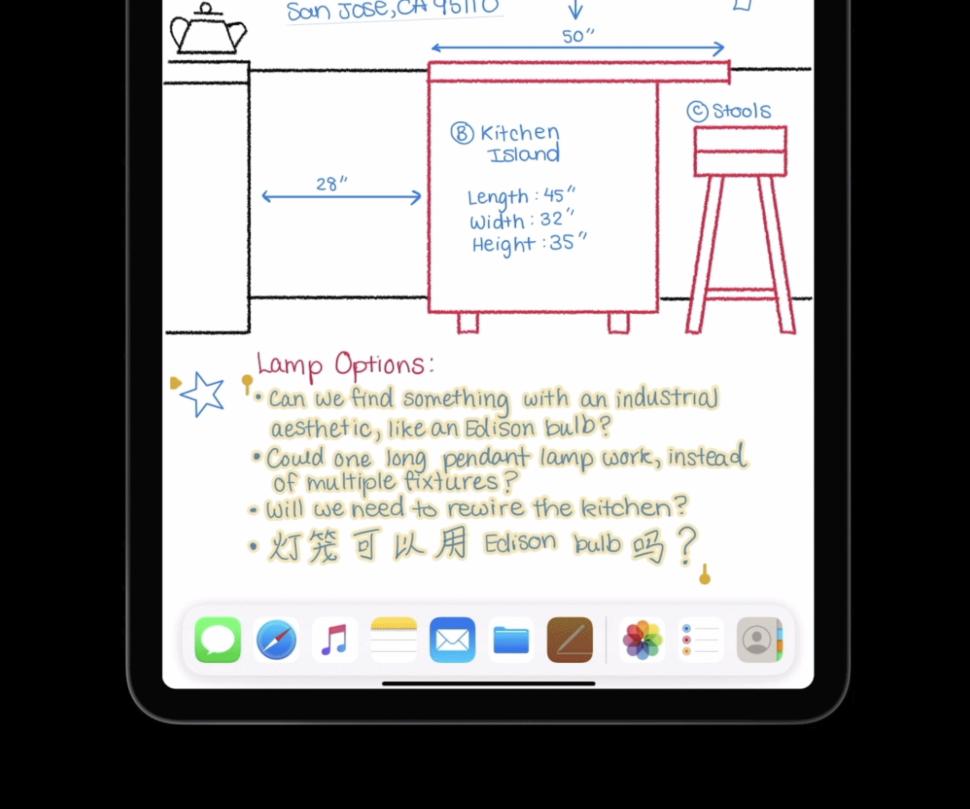 iPAdOS 14 app Scribble